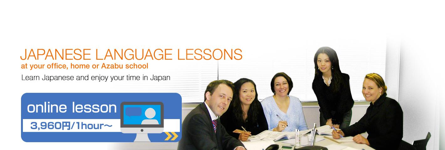 japanese language school tokyo