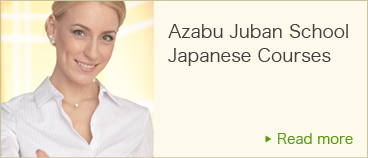 Teachers now available Osaka and Nagoya