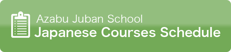 Japanese Courses Schedule