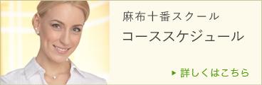 大阪・名古屋 エリア派遣開始