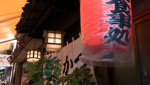 居酒屋の赤提灯